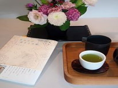 うきはの山茶