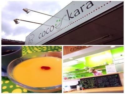 炒飯酒家Cocokara