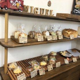 パン工房ミゲル