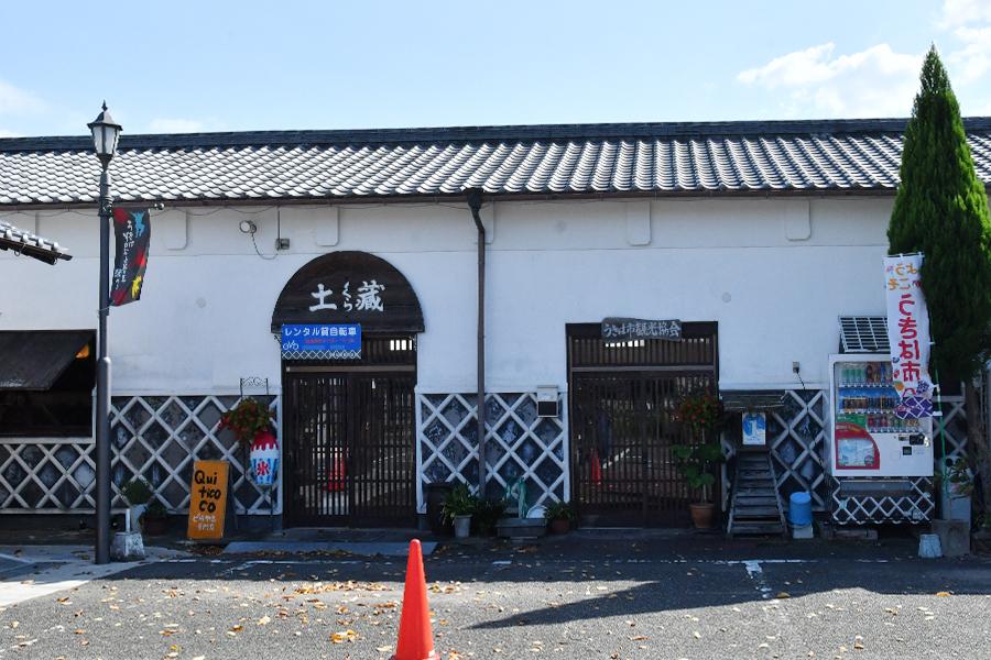 観光会館 土蔵