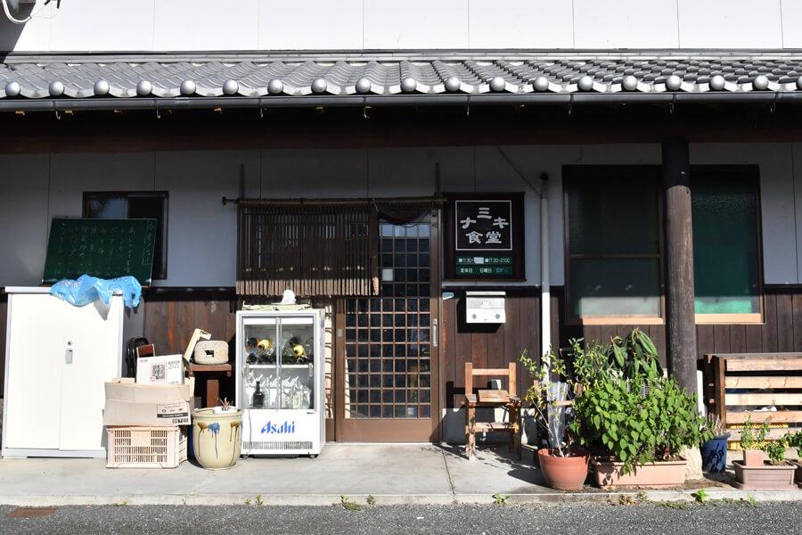 ナミキ食堂